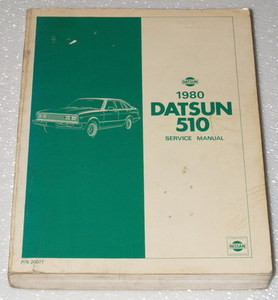1980 Datsun 510 Factory Service Manual Original Shop border=