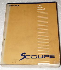 1991 hyundai s coupe factory shop service manual scoupe factory rh factoryrepairmanuals com 1995 Hyundai Scoupe 1991 Hyundai Scoupe