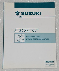 1999 2000 2001 suzuki swift factory electrical wiring diagrams shop suzuki swift factory electrical wiring diagrams shop manual ga gl image 1 asfbconference2016 Image collections