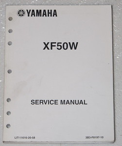 2007 yamaha c3 scooter service manual xf50 xf50w factory dealer shop rh factoryrepairmanuals com Yamaha Service Mamber yamaha c3 owners manual