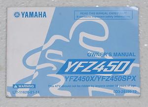 2008 yamaha yfz450 motorcycle owners manual yfz450x yfz450spx rh factoryrepairmanuals com yamaha motorcycle owners manual 2014 yz450f yamaha motorcycles owners manual 1979 vs 400