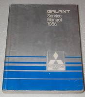 Galant Service Manual 1986 Mitsubishi Motors