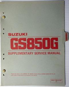 1982 suzuki gs850 service manual supplement gs850g gs850gz original rh factoryrepairmanuals com 1981 suzuki gs850g service manual 1980 suzuki gs850g service manual