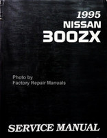1995 Nissan 300ZX Service Manual
