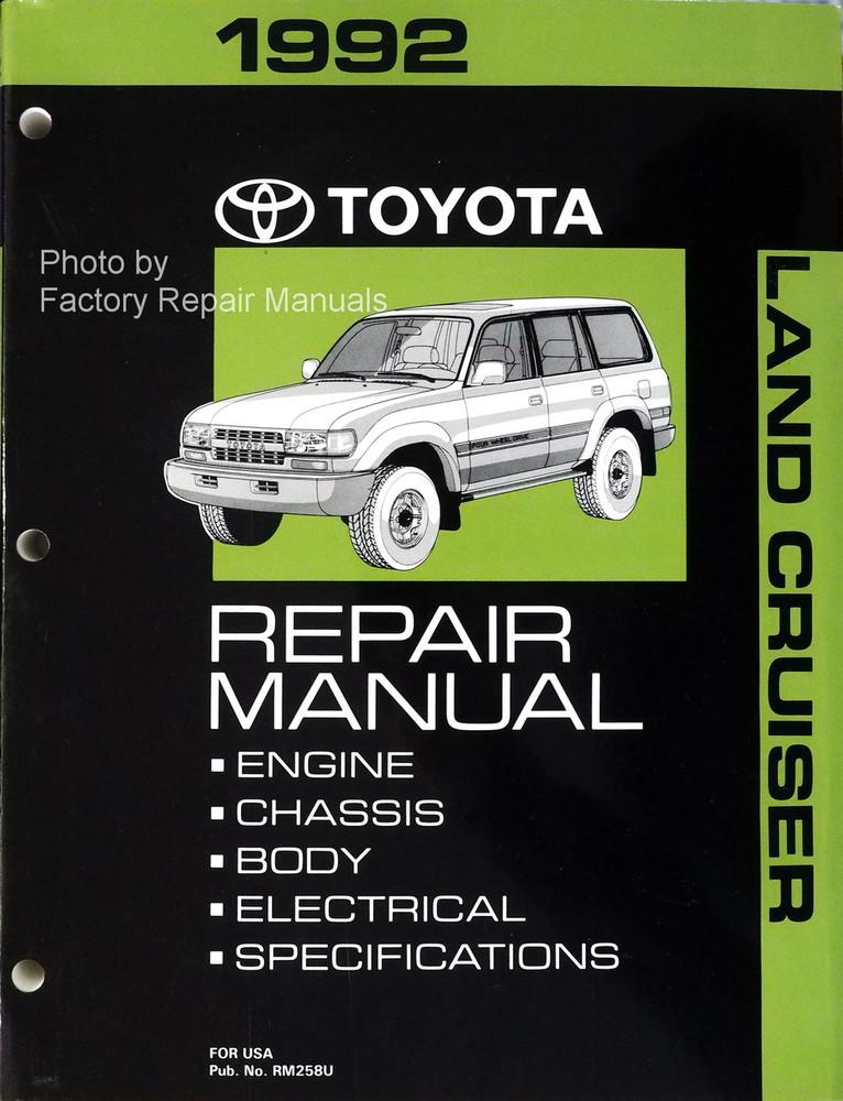 1992 toyota land cruiser factory service manual original shop repair rh factoryrepairmanuals com 1992 toyota land cruiser service manual 1991 toyota land cruiser owners manual