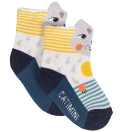Catimini Garcon Nomade Garden Oasis Bear Socks
