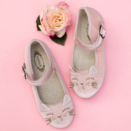 Joyfolie Ellie Mary Janes - Blush