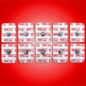Leonhard Lang Skintact Foam Solid Gel Electrodes FS-RG1/10UP