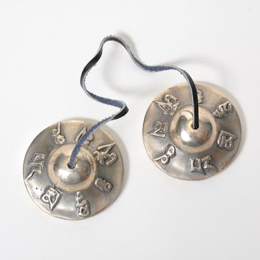 Tngsh Bell -005