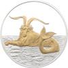 2015 Creatures of Myth & Legend - Capricornus 1oz Silver Gilded Proof Tokelau Coin by Treasures of Oz