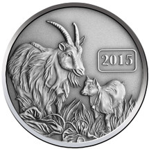 Goat Family 1oz Silver Antique Tokelau Coin - Reverse
