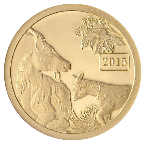 2015 Year of the Goat - Mother & Kid 0.5 gram Gold Tokelau Proof Coin - Reverse