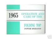1965 65 OLDSMOBILE /442 FOLDING TOP MANUAL