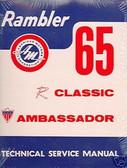 1965 AMC RAMBLER /AMBASSADOR SERIES SHOP/BODY MANUAL