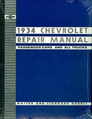 1934 CHEVROLET PASSENGER CAR/TRUCK SHOP MANUAL