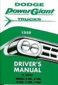 1959 59 DODGE TRUCK OWNER'S MANUAL MODELS D100, D200, D300, P300, P400