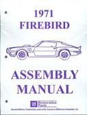 1971 FIREBIRD/TRANS AM ASSEMBLY MANUAL