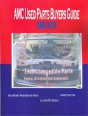 1968 69 70 71 72 74 AMC AMX -JAVELIN-HORNET INTERCHANGE MANUAL