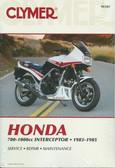 1983 84 85 HONDA VF700F VF750F VF1000F INTERCEPTOR SHOP MANUAL