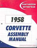 1958 CORVETTE FACTORY ASSEMBLY MANUAL