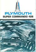 1965 PLYMOUTH SUPER COMMANDO 426 HEMI OWNER'S MANUAL SUPPLEMENT