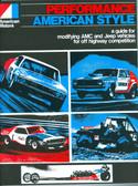 1966 67 68 69 70 71 72 AMC AMX /JAVELIN/JEEP PERFORMANCE/INTERCHANGE GUIDE