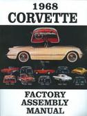 1968 68 CORVETTE FACTORY ASSEMBLY MANUAL