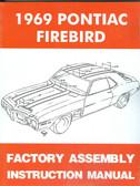 1969 FIREBIRD/ 400/TRANS AM ASSEMBLY MANUAL-NEW