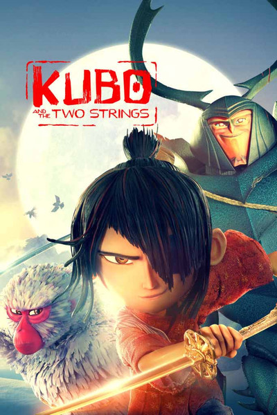 Kubo and the Two Strings [UltraViolet HD]