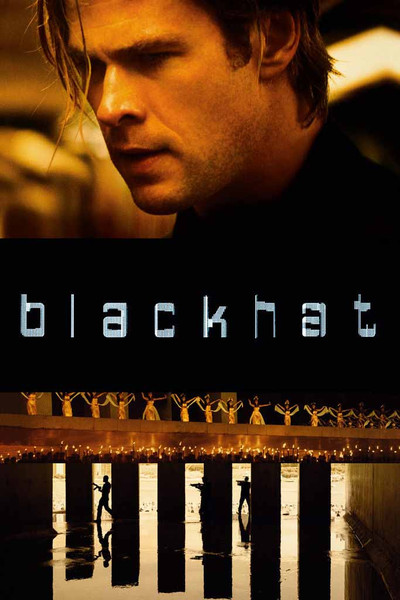 Blackhat [iTunes HD]