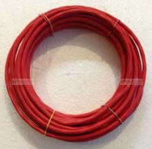14/4 Shielded Fire Alarm Cable Gauge 14/Solid FPLR/CL3R | Choose your Length |