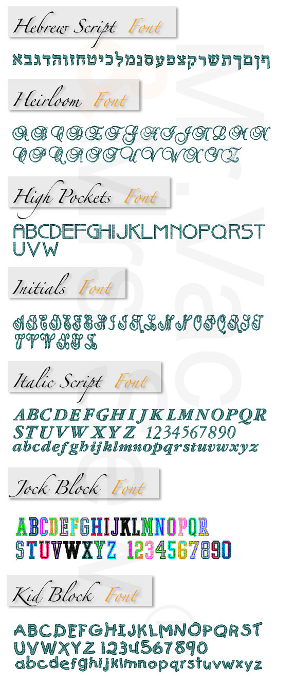 Monogram Wizard Built-In Embroidery Fonts Page 6