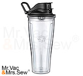 Small 20-Ounce Travel Cup