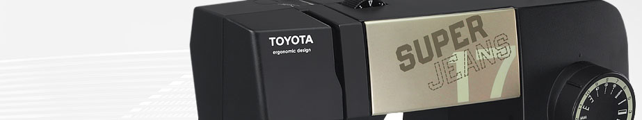 Toyota Sewing Machines