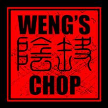 Weng's Chop T-Shirt