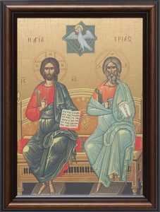 Trinity Icon Framed