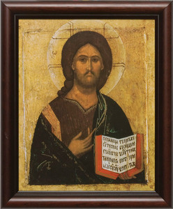 Christ the Teacher Icon Framed