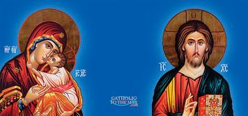 Holy Family Icon Mug