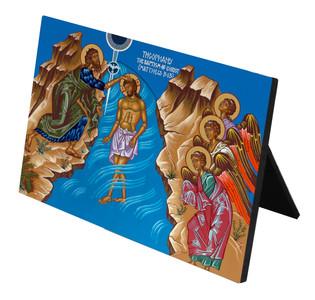 The Baptism of Christ Horizontal Desk Plaque