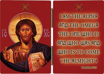 Christ the Teacher Diptych