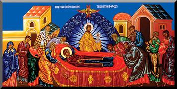 The Dormition by Fr. Thomas Loya