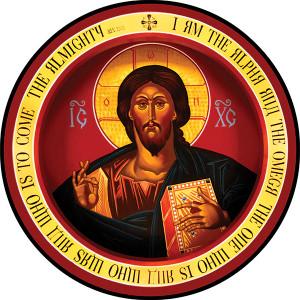 Christ the Teacher by Fr. Thomas Loya