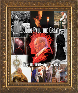 St. John Paul II Upon This Rock Collage Framed Art
