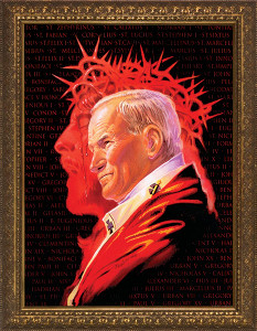 Pope John Paul II Upon This Rock by Paoletti Framed Art