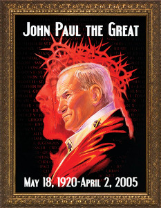 Pope John Paul II Upon This Rock Tribute by Paoletti Framed Art