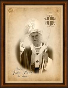 Saint John Paul the Great (black & white) Framed Art