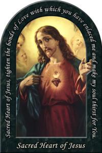 Sacred Heart of Jesus Prayer Arched Magnet