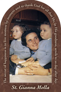 St. Gianna Molla Prayer Arched Magnet