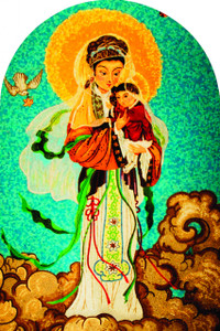 Our Lady of China Arched Magnet