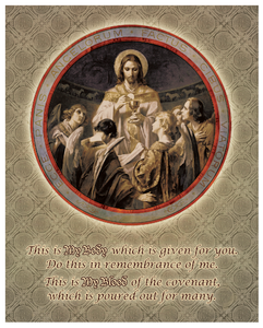 Christ, Bread of Angels (IHI Pattern) Wall Plaque